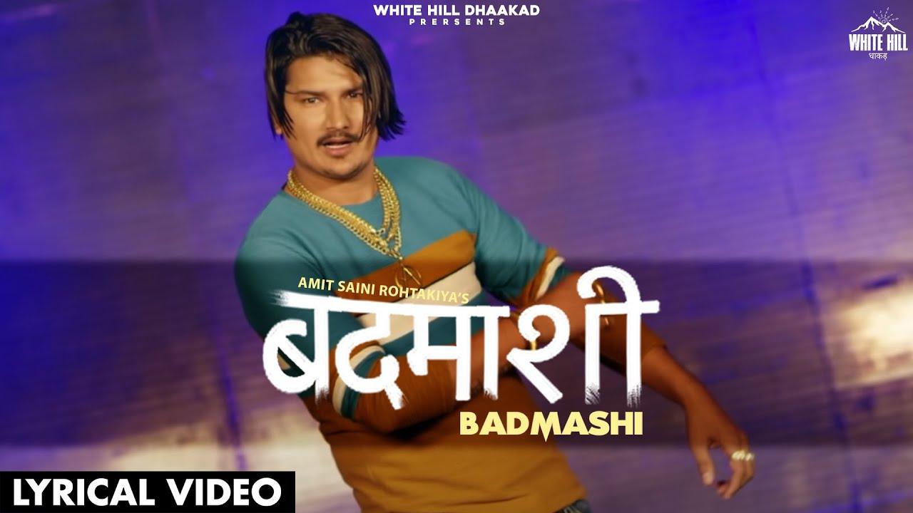 Amit Saini Rohtakiya New Song : BADMASHI (Lyrical Video)   New Haryanvi Songs Haryanavi 2021