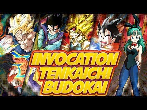 INVOCATIONS SSR GARANTIE / TENKAICHI BUDOKAI - Dokkan Battle