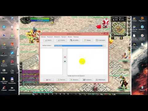 Поднебесная официальный сайт, онлайн игра, видео обзор