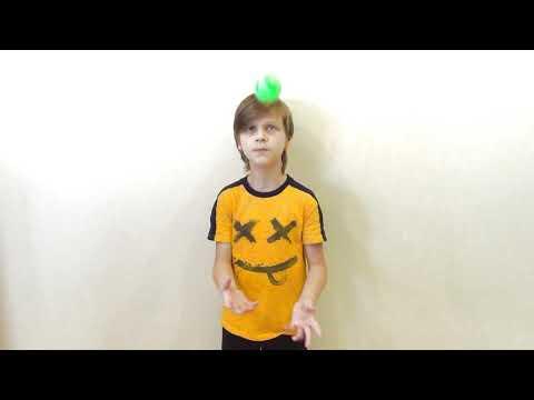 Жонглирование Урок1