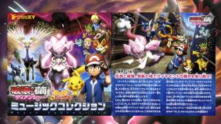 pocket monsters pokmon for short pokmon movie17 bgm