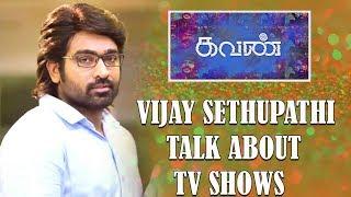 Tamil Short Scenes | Kavan - Vijay Sethupathi talk about TV shows |  Vijay Sethupathi, Madonna