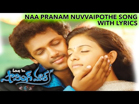 Naa Pranam Song With Lyrics - Shopping Mall Songs - Mahesh, Anjali