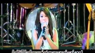 Myanmar Music Videos and VCD Karaoke Ma Mae Naing Thae Tot By L Sai Zi