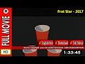 Watch Frat Star full movie