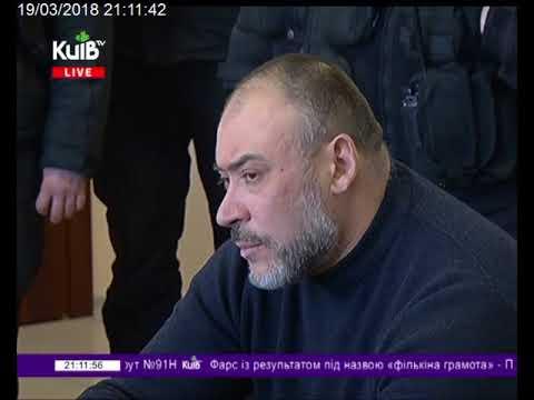 Телеканал Київ: 19.03.18 Столичні телевізійні новини 21.00