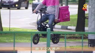 电动滑板车组织:增强使用者信心 放弃骑行应不会太多