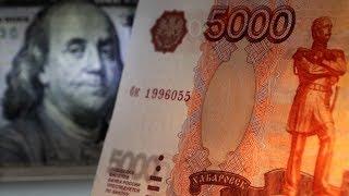 Рубль пробивает дно | Радио Крым.Реалии