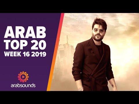 TOP 20 ARABIC SONGS (WEEK 16, 2019): Nassif Zeytoun, Farid Ghannam, Faudel & More!