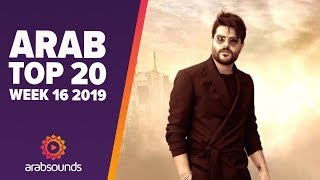 TOP 20 ARABIC SONGS (WEEK 16, 2019) Nassif Zeytoun, Farid Ghannam, Faudel &amp more!