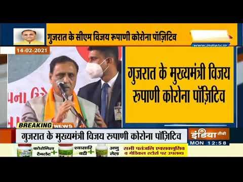 Gujarat CM Vijay Rupani Tests Positive For Novel Coronavirus