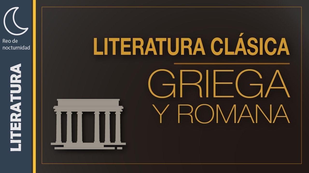 Clasicismo griego
