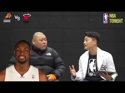 EP.4 2018.12.08 (SAT-KST) NBA 뉴스 & 경기 분석 및 예상 (자막 꼭 켜고 보세요~) #NBA #경기예측 #nbatalkshow #닥터윌리 #drwilly