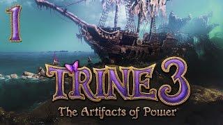 Trine 3 - Прохождение игры на русском - КООП [#1] Три героя - Понтий