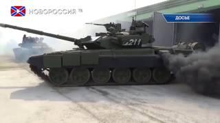 Генштаб Украины заявил о нарушении Россией договоренностей о силах вблизи украинской границы(, 2017-01-21T13:25:46.000Z)