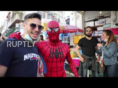 Israel: Hundreds Attend Street Party At Tel Aviv Market Ahead Of Purim Holiday Curfew