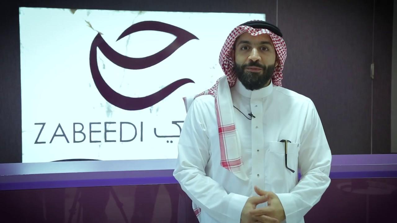 67114c00d Zabeedi center for eye & dental - مركز زبيدي لطب العيون والأسنان ...
