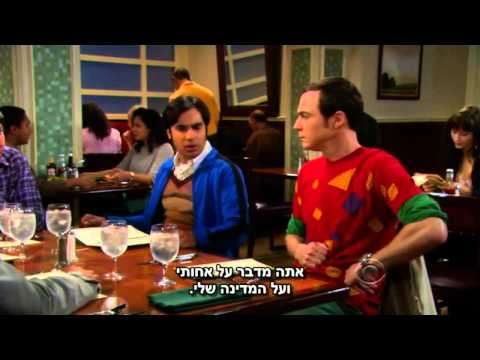 The Big Bang Theory - Sheldon drinks Leonard's water [HebSub] [HD]