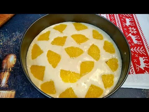 Апельсиновый пирог! Быстрый рецепт!