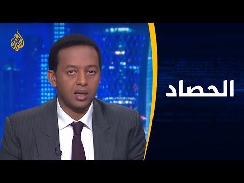 الحصاد-ما خيارات السعودية بعد إلغاء الإعفاءات على نفط إيران؟  - نشر قبل 10 ساعة