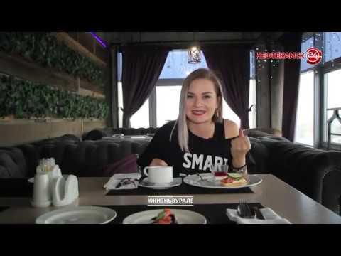 Экскурсия по отелю Four Elements Neftekamsk | Нефтекамск