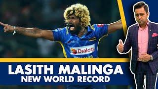 Lasith MALINGA - World RECORD   #AakashVani   Cricket News