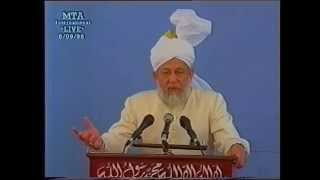 Friday Sermon 6 September 1996