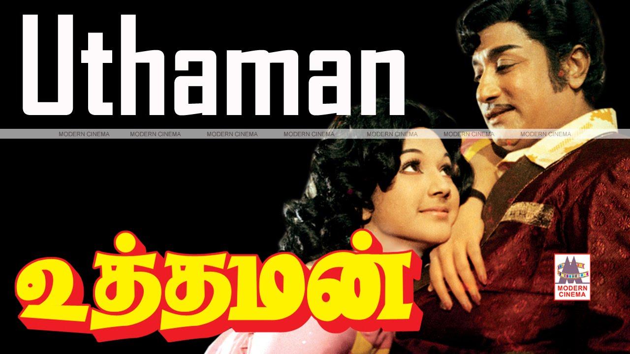 Download Uthaman Full Movie   உத்தமன்   Sivaji ganesan