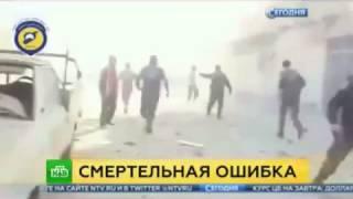 Авиаудар коалиции В Пентагоне отрицают удар по складу сирийской армии Новости сегодня