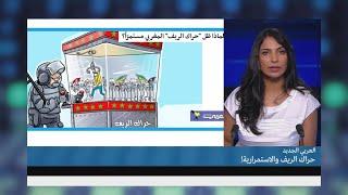الاتفاق النووي الإيراني وارتباك موقف إدارة ترامب!