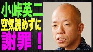チャンネル登録お願いします→http://urx.red/BCmt 錦織圭 VS アンダーソ...