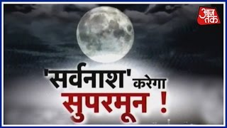 What Are The Danger Supermoon Will Bring This Time