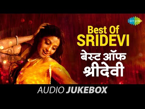 Best Of Sridevi  Jukebox  Chandni O Meri Chandni  Sridevi Superhit Sgs