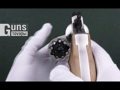 Револьвер Zbroia PROFI 4.5″ (сатин/бук)