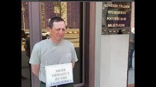 МЕНЯ ОБМАНУЛ ПУТИН..! — майор в отставке Владимир Скубак