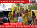 ADBHUT AAWAJ 07 04 2021 मां कर्मा देवी की भव्य शोभायात्रा निकली