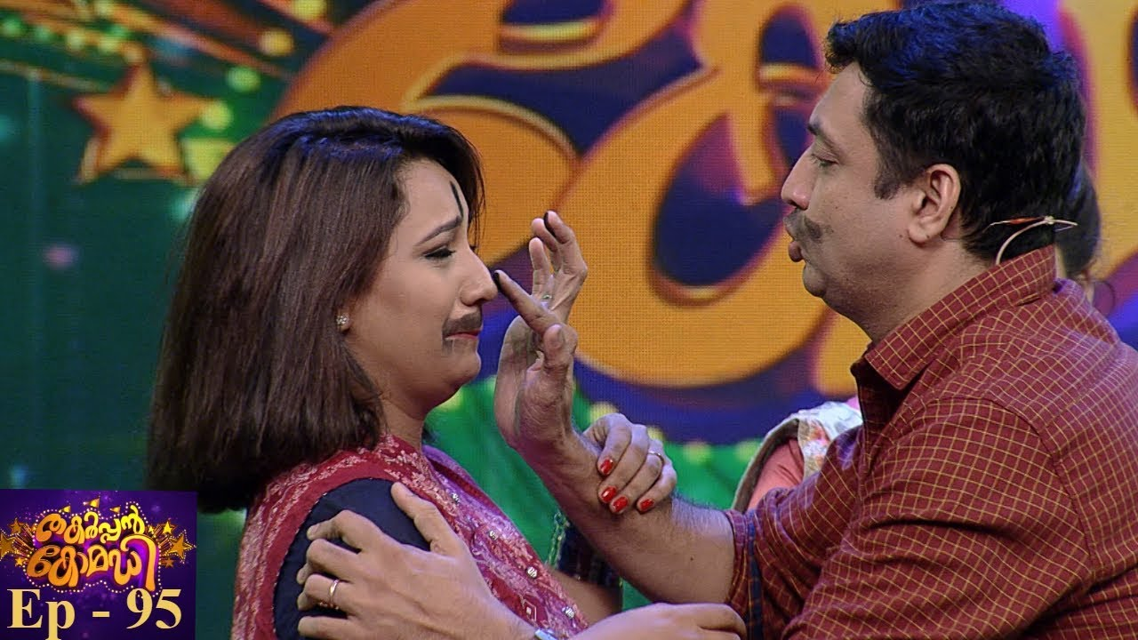 Download #ThakarppanComedy I EP 95 -  A star studded comedy night!!! I Mazhavil Manorama