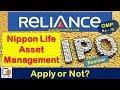 Reliance Nippon Life Asset Management Ltd IPO | Reliance Nippon Life IPO Review | Reliance Life IPO