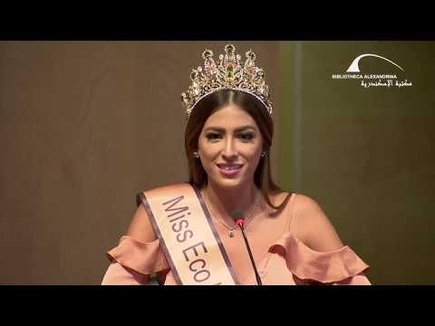 زيارة ملكات جمال البيئة لمكتبة الاسكندرية
