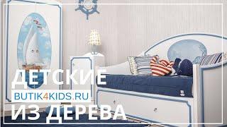 Смотреть видео детская мебель из массива