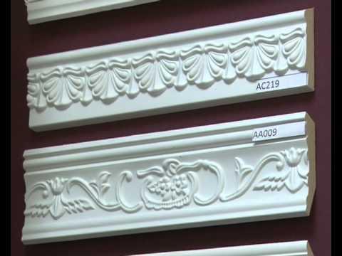 Интерьерный вопрос - дизайн интерьера, потолки