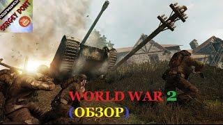 Мировые войны 2 (БЕЗ СЛОВ) ► Я прям героический тактик ►