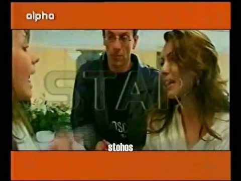 Atakes vrisies kai kavgades stin Elliniki TV -Part III-