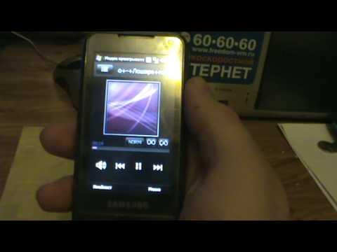 Обзор Samsung WITU i900