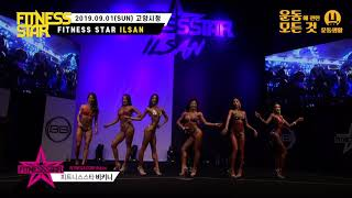 [피트니스스타] 2019 피스 일산(고양) - 비키니 …