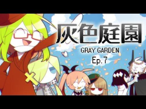 SUPER COOL DEMON GIRL TO THE RESCUE!? | The Gray Garden (Ep.7)