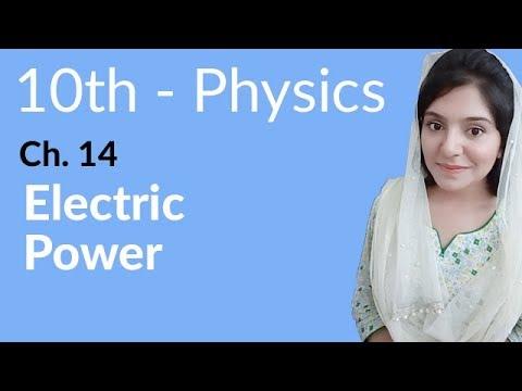 10th Class Physics, Ch 14, Electric Power - Class 10th Physics