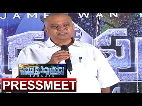 Aquaman Movie Press Meet | Samudra Putrudu Movie Press Meet | Mirrortv