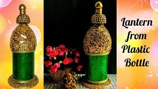 How to make Lantern from Plastic can #2 | Diwali home decor