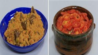 ارز احمر باللحمة - مكمورة - اومليت البيتزا - مجردق - مفروكة | على قد الإيد حلقة كاملة